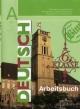 Немецкий язык 6 кл. Рабочая тетрадь 5й год обучения